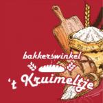 Bakkerij 't Kruimeltje